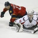 Видеообзоры матчей НХЛ за 14 декабря