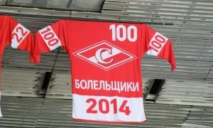 «Спартак» одержал долгожданную победу в регулярном первенстве КХЛ
