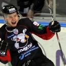 Евгений Кузнецов забросил шайбу в своем последнем матче за «Трактор» (видео)