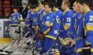 Шансы украинцев в Любляне