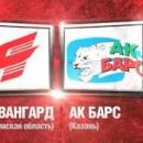 Взаимовыгодный обмен ХК «Авангард» и «АК Барс»