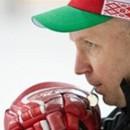 Беларусь остается без тренера