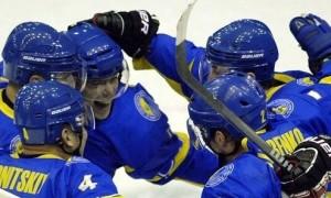 Студенческая сборная команда Украины отправилась в Италию