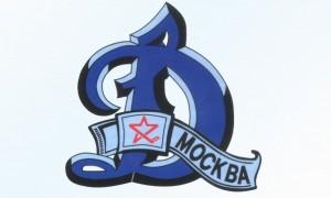 Московское «Динамо», стартовый рывок к чемпионству?