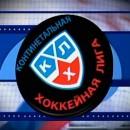 Возобновление КХЛ состоится на день Святого Николая