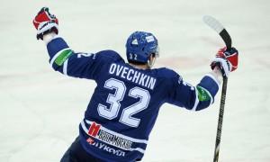Овечкин положительно оценивает выступления за «Динамо»