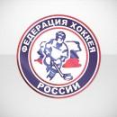 ФХР и КХЛ приходят к мировой