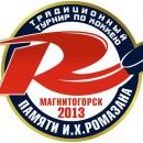 Супертурнир в Магнитогорске