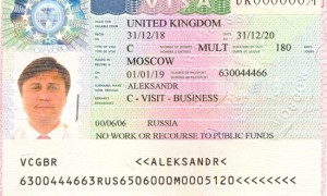 Для получения визы обязательно должны быть переведенные документы